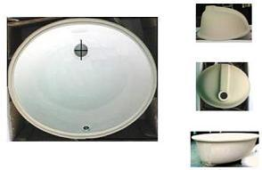 Undermount Porcelain Sink